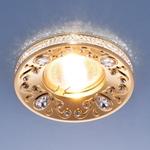 Изображение Точечный светильник 120065 MR16 GD золото