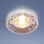 Изображение Точечный светильник 120065 MR16 S/N перл.серебро/никель