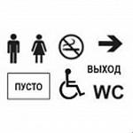 Изображение ABB NIE Zenit Набор символов для светосигнализатора N2280... и N2281...
