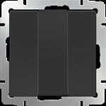 Изображение Выключатель трехклавишный  (черный матовый)