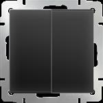 Изображение Выключатель двухклавишный проходной (черный матовый)