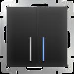 Изображение Выключатель двухклавишный с подсветкой (черный матовый)