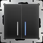Изображение Выключатель двухклавишный проходной с подсветкой (черный матовый)