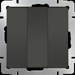 Изображение Выключатель трехклавишный  (серо-коричневый)