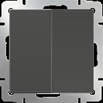 Изображение Выключатель двухклавишный (серо-коричневый)