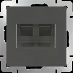 Изображение Розетка двойная Ethernet RJ-45 (серо-коричневый)