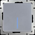 Изображение Выключатель одноклавишный  с подсветкой (серебряный)
