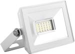 Изображение Прожектор светодиодный ДО-10w 6400К 900Лм IP65 белый (SFL90-10)