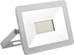 Изображение Прожектор светодиодный ДО-50w 6400К 4500Лм IP65 белый (SFL90-50)