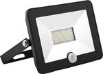 Изображение Прожектор светодиодный ДО-50w с ИК датчиком 6400K 4500Лм IP65 (SFL80-50)