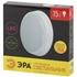 Изображение SPB-3-15-4K ЭРА Cветильник светодиодный IP20 15Вт 1200Лм 4000К D210 КРУГ LED