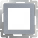 Изображение Встраиваемая LED подсветка (серебряный)