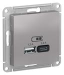 Изображение SE AtlasDesign Алюминий USB Розетка A+С, 5В/2,4А, 2х5В/1,2А, механизм