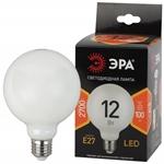 Изображение Лампа F-LED G95-12w-827-E27 OPAL ЭРА (филамент, шар опал, 12Вт, тепл, E27)